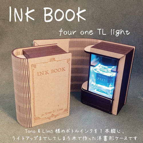 INK BOOK for one TL light(Tono & Lims 30mlボトル対応)