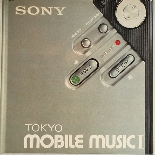【LP・英盤】Various Artists / Tokyo Mobile Music 1