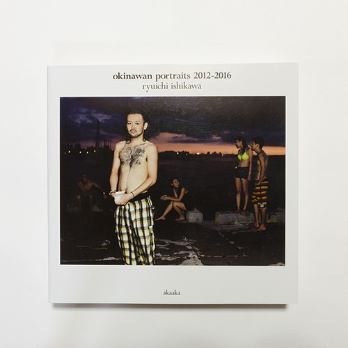 "石川竜一写真集""okinawan portraits2012-2016"""