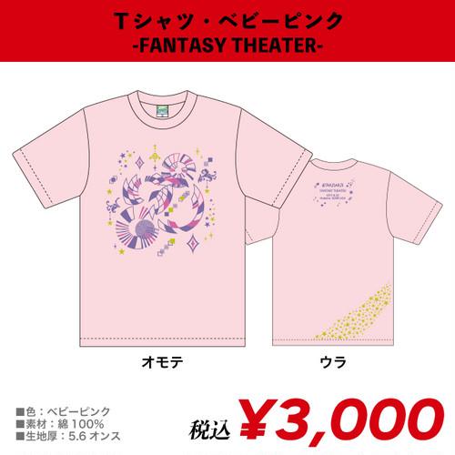 【Tシャツ】ベビーピンク -FANTASY THEATER-