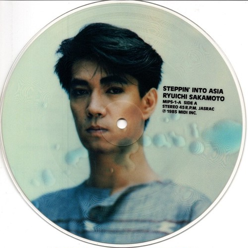 【7inch・国内盤】坂本龍一 / Steppin' Into Asia