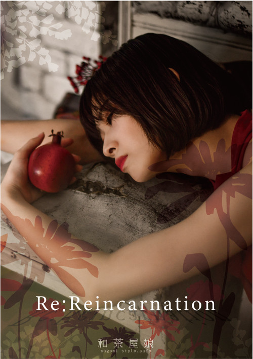 Re:Reincarnation/和茶屋娘