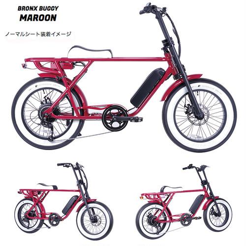 BRONX Buggy 20 e-bike (Maroon)