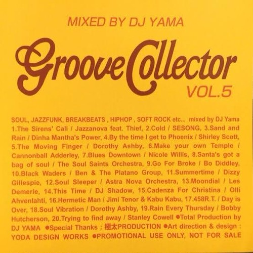 [Mix CD] GROOVE COLLECTOR Vol.5 / DJ YAMA from Groove Masters 【コロナウィルスによるClub OctBaSS無期限休業支援商品】