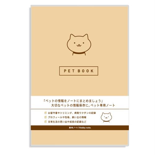 趣味ノート ペット WA-050-CR
