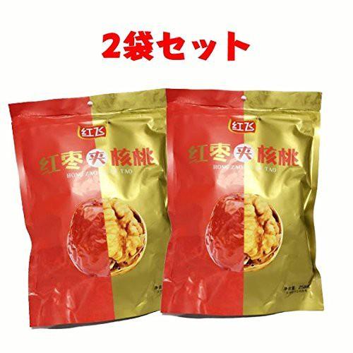 紅棗夾核桃 2点セット(258g×2袋)【ナツメとクルミのサンド】栄養たっぷり 人気お菓子 健康食材