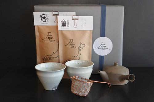 スペシャル【茶器】ギフトセット~松葉 matsuba~④