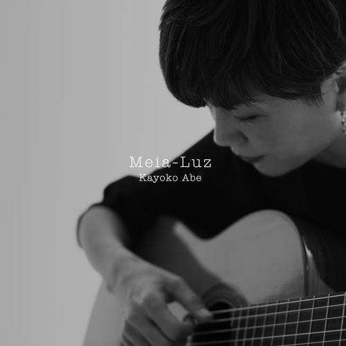 Meia-Luz / Kayoko Abe