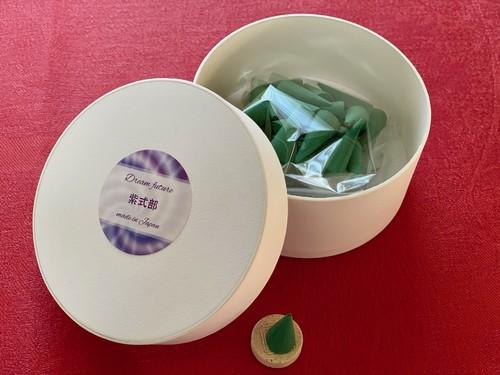 【紫式部】の香り、邪気除け、エネルギーアップお香
