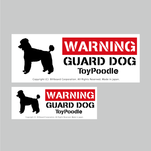 GUARD DOG Sticker [Toy Poodle]番犬ステッカー/トイプードル
