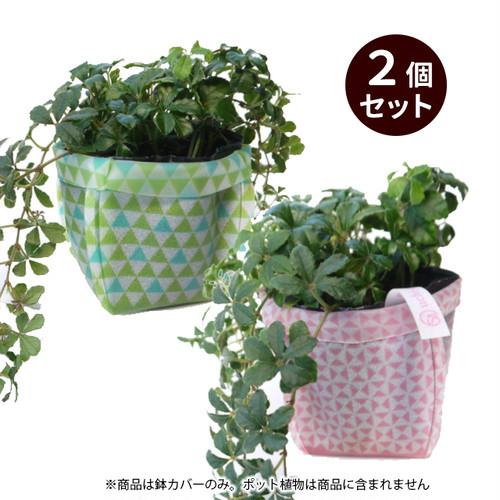 鉢カバー uchi-green 鱗 ピンク&グリーン(gr-0108)園芸 プレゼント