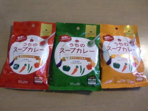 北海道土着でがんばっているピーアンドピー社を応援してください。 札幌の食卓シリーズ うちのスープカレー 3種セット