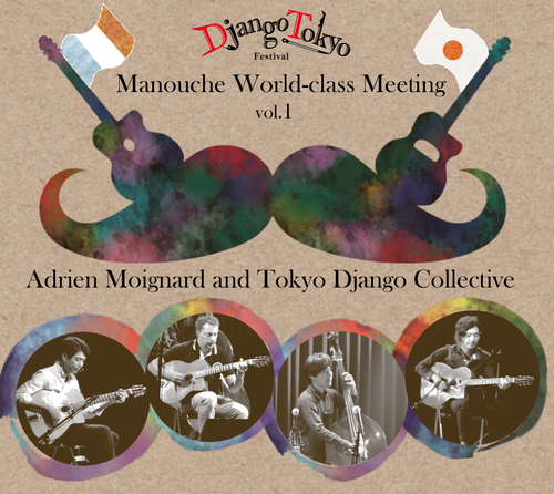 【CD】Manouche World-class Meeting vol.1