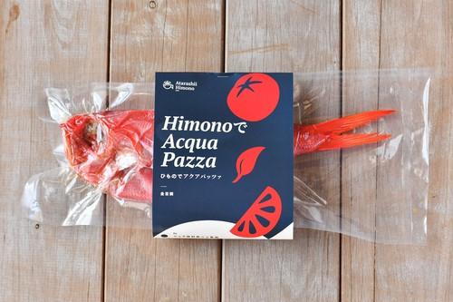 アタラシイヒモノ 金目鯛(ハーブ&ガーリック)