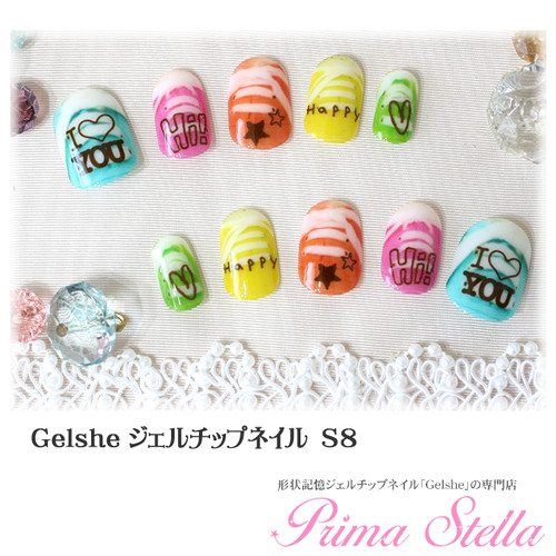 Gelshe gel chip nail 【S8】