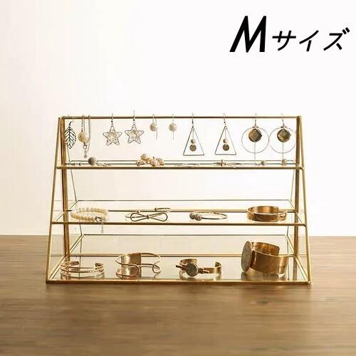 【送料無料】アクセサリースタンド(M)【Z002】