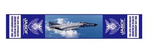 航空自衛隊F-4戦闘機