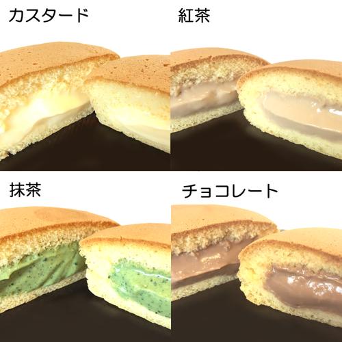 黄金井パフ10個セット(いろいろ)