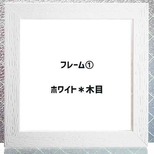 フレーム①ホワイト*木目