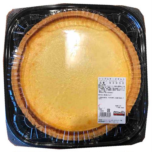 コストコ トリプルチーズタルト | Costco triple cheese tart