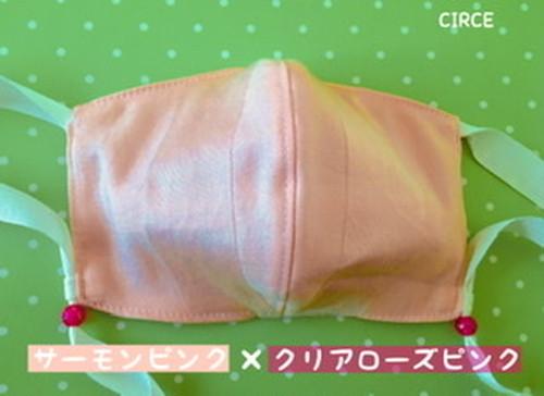 マスク サーモンピンク×クリアローズピンク