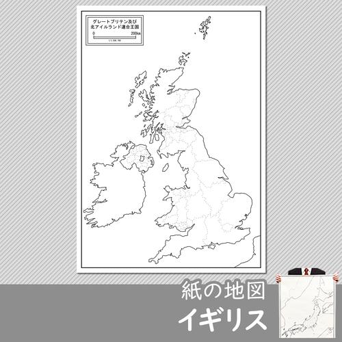 イギリスの紙の白地図