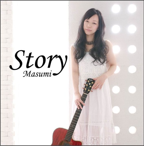 「story」(Masumiファーストミニアルバム)