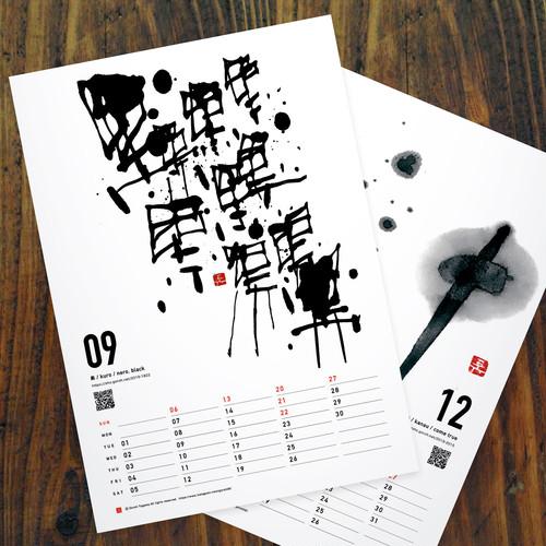 2020 Calendar / A3(限定50セット)