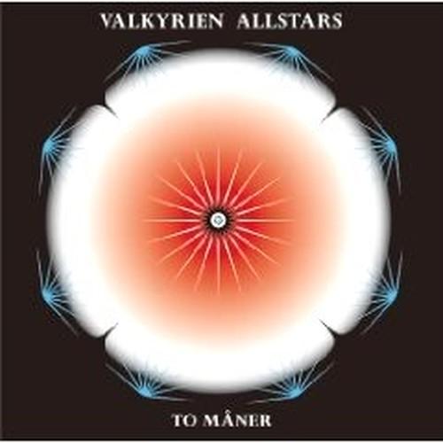 トゥー・モーネル(二つの月)/ ヴァルキリエン・オールスターズ VALKYRIEN ALLSTARS