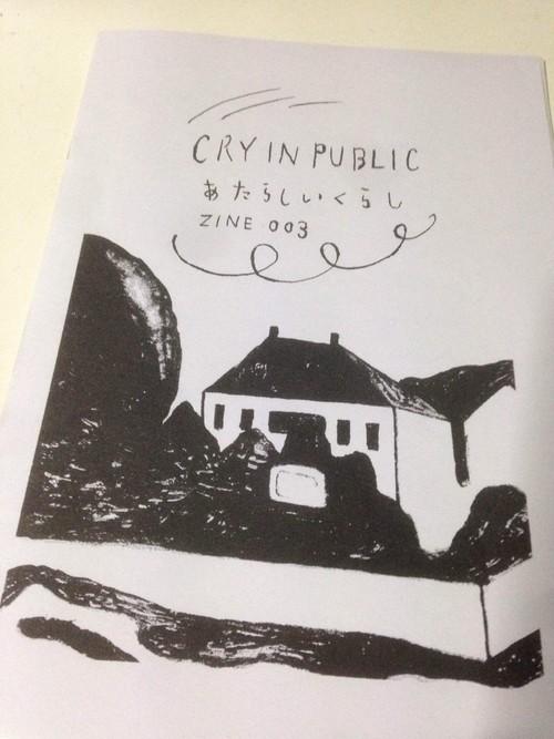 CRY IN PUBLIC あたらしいくらし Zine 003