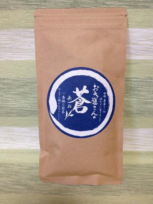 蒼 80g~自然栽培 やぶきた種の煎茶~