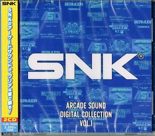 [新品] [CD] SNK ARCADE SOUND DIGITAL COLLECTION Vol.1 / クラリスディスク [CLRC-10022]