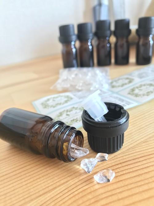 アロ魔女 香水作り用 遮光瓶  6本セット