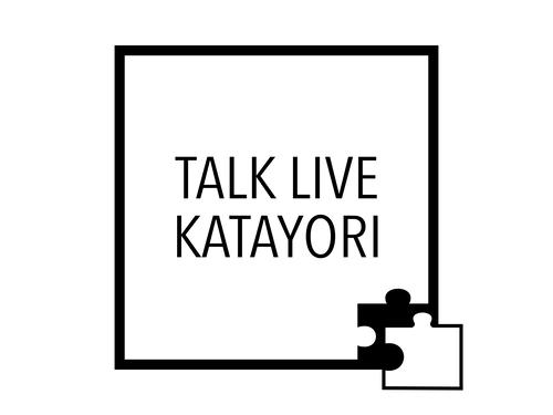 TALK LIVE【偏寄】vol.12.5チケット