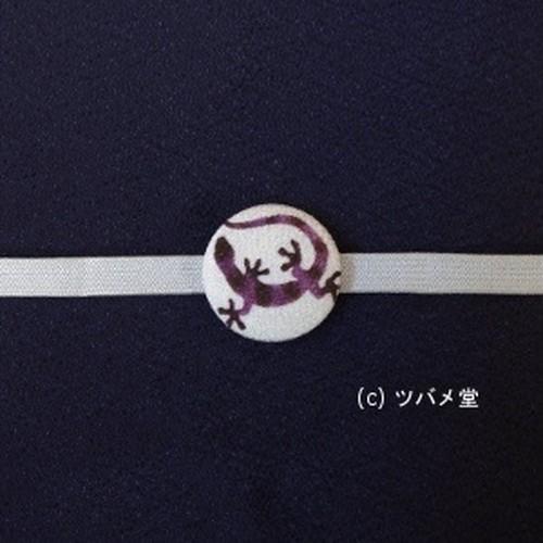 トカゲの帯留・ブローチ