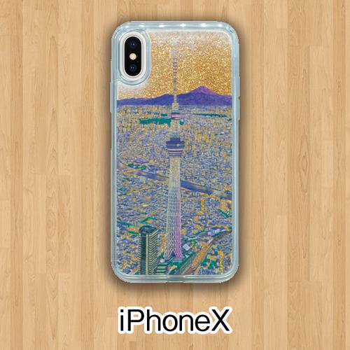 【受注生産】パノラマ「浅草・夜景」グリッターケース iPhoneX用