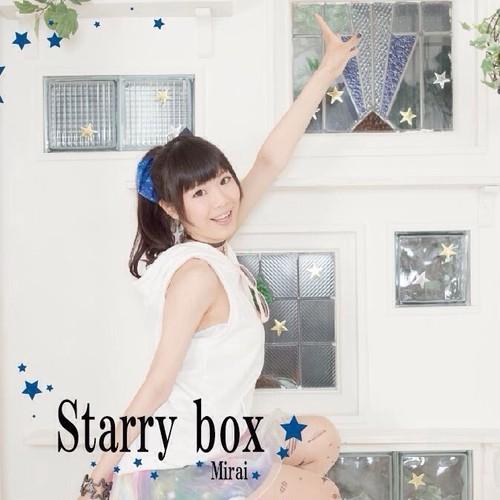 Starry box