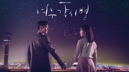 ☆韓国ドラマ☆《キツネ嫁星》DVD版 全32話 送料無料!