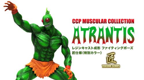 CMC Vol.DX レジンキャスト成形 ファイティングポーズ アトランティス 匠仕様(特別カラー)