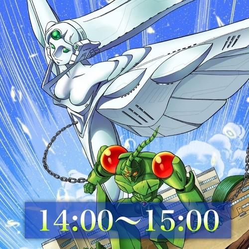 【14:00~15:00】1/26 長谷川裕一コミッション 前売り参加権