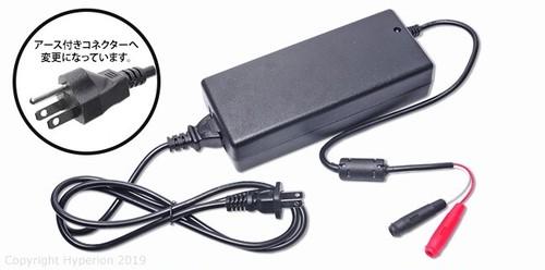 Hyperion 12V 12.5A 150W DC パワーサプライ (PSE認証済み)