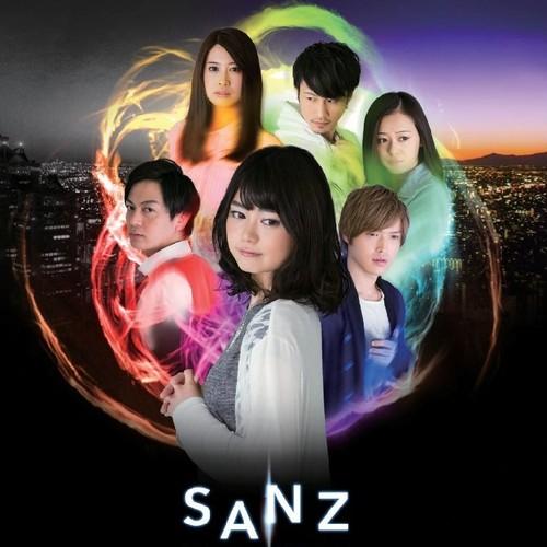 SEPT Vol.6〜SANZ〜公演DVD