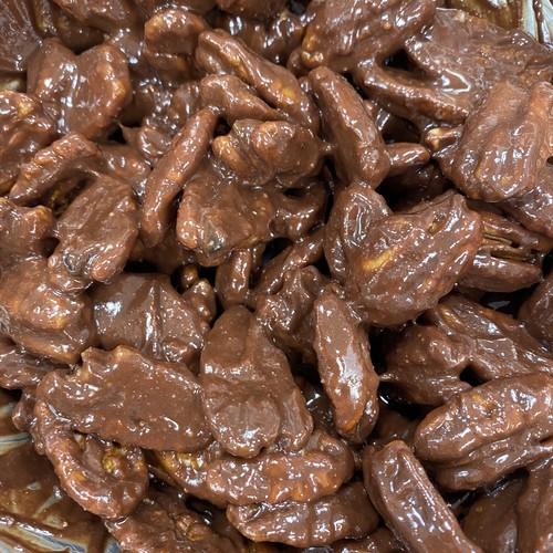 MORE NUTS Pecan <Pecan×Chocolate>