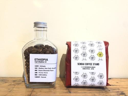 ETHIOPIA GUJI SHAKISO G1 200g
