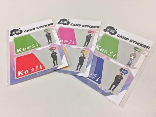 【憲嗣カードステッカー】3種類セット【ごくわずか】