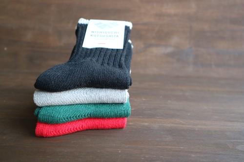 シルクコットン天竺ソックス NISHIGUCHI KUTSUSHITA 西口靴下 <日本製・奈良>