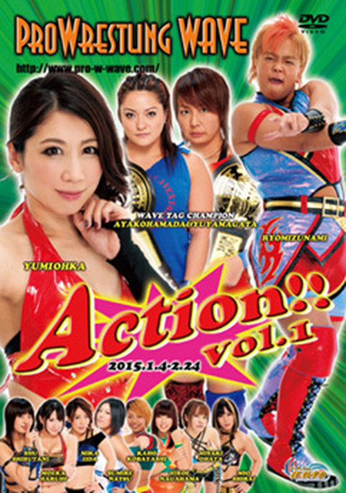 WAVE Action !! vol.1 2015.1.4-2.24