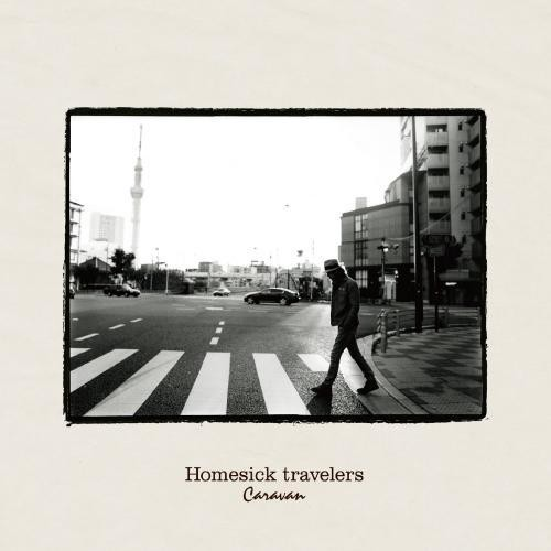 Caravan / Homesick Travelers