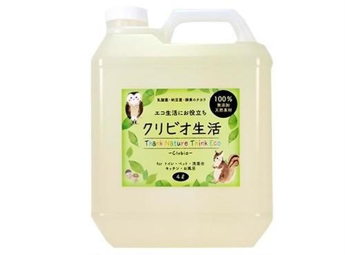 ☆新ラベル☆クリビオ生活 4L 自然派生活の実践にお役立ち!