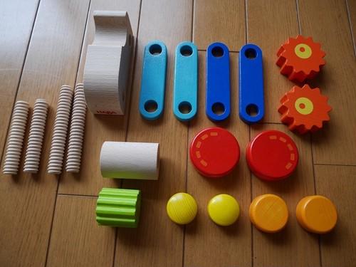 【2歳からのおもちゃ】 ハバ(HABA)社 ツイストブロック 手先と手首を使うおもちゃです!